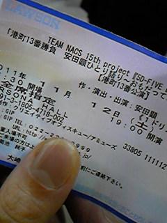 f0113797_1129183.jpg