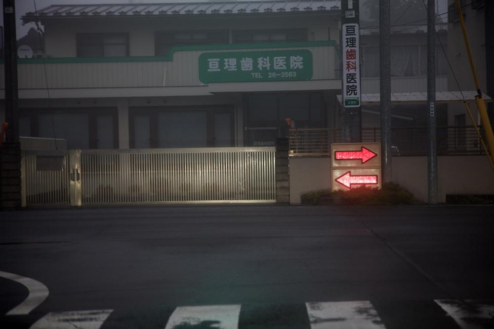 霧の街_b0074098_23201523.jpg