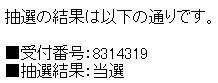 ☆NEW在庫車・続々と入庫中です!!☆(伏古店)_c0161601_0313752.jpg