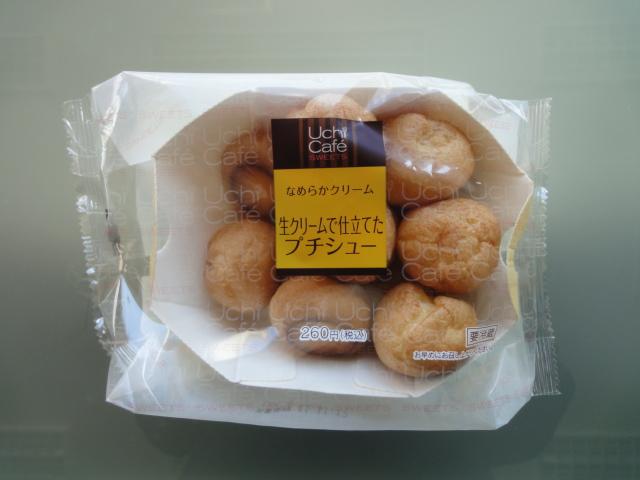 本日も多くのお客様のご来店ありがとうございました!!(伏古店)_c0161601_2154385.jpg