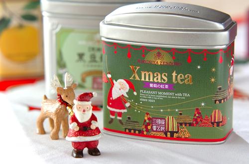 季節限定のクリスマスティー_a0115906_16542217.jpg