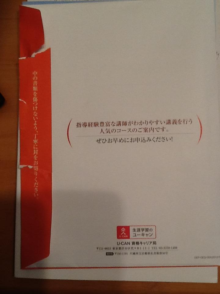 b0223708_041237.jpg