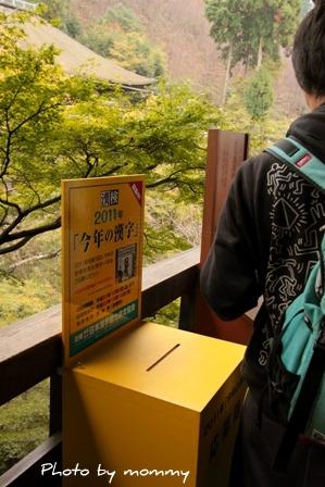 11/5 京都_a0169912_23182045.jpg