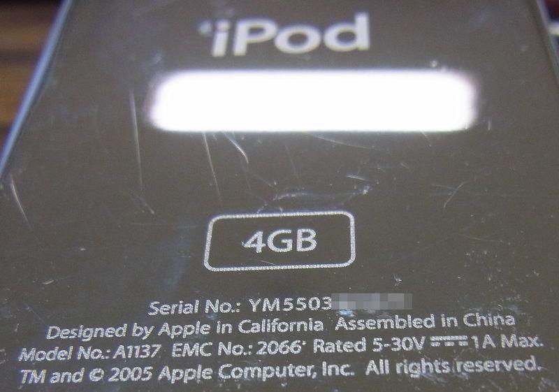 初雪降って iPod nano リコール_c0025115_165713100.jpg
