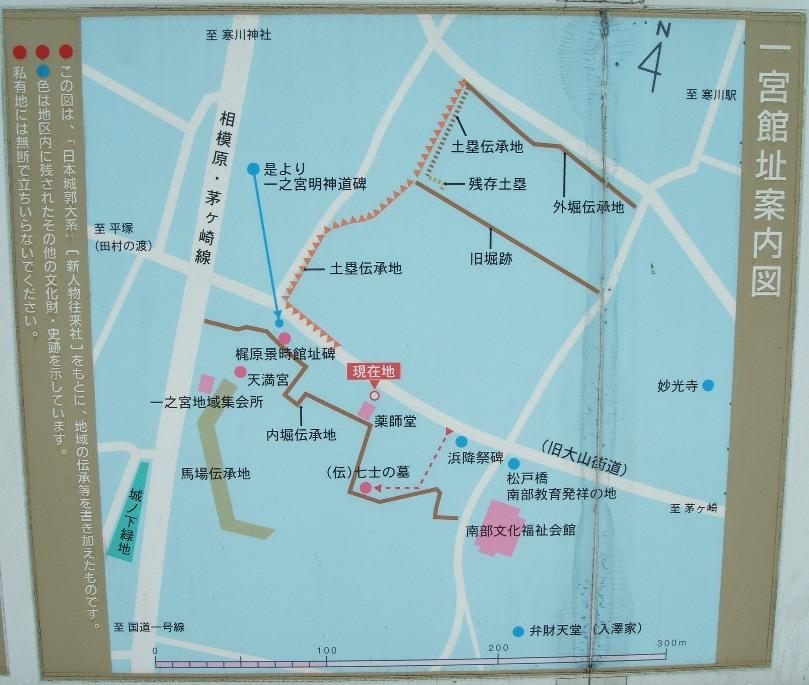 梶原景時と寒川町一之宮_d0240916_1972685.jpg