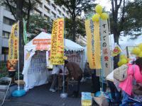 田中龍作さん 【Occupy経産省】 右翼襲来「(脱原発)テントをたため」_d0235522_9241719.jpg