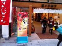 「紬コレクション2011 」& 「本場大島紬試着体験」終了_e0194629_163142.jpg