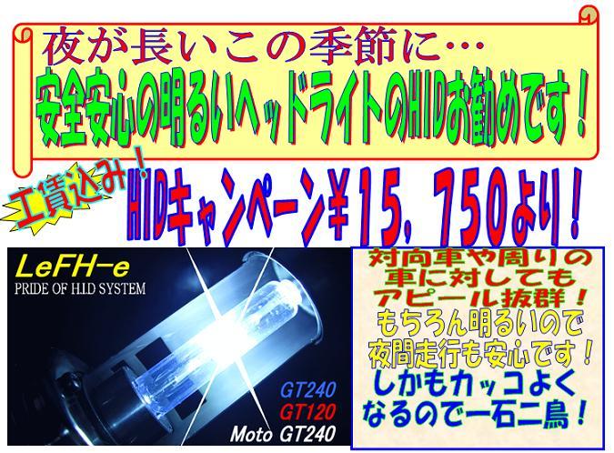 f0056935_16461979.jpg