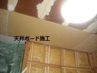 6日目の作業_f0031037_18301327.jpg