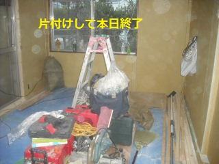 6日目の作業_f0031037_18303553.jpg