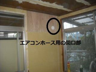 6日目の作業_f0031037_18304196.jpg