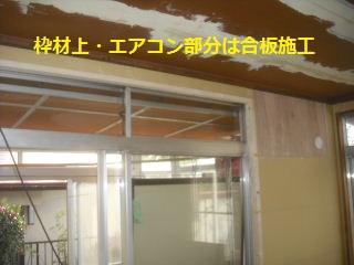 6日目の作業_f0031037_1830912.jpg