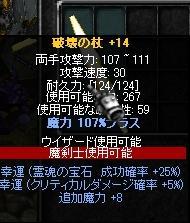 c0143238_054666.jpg