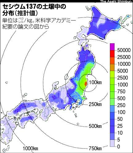 日本列島総被爆_b0233441_1540328.jpg