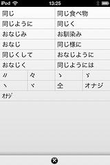 c0060143_13542093.jpg