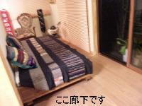 d0073646_223457.jpg