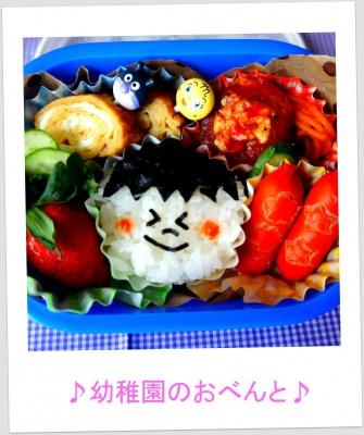 パンダのお弁当&chabbit~雑貨屋さん~_f0193555_1234101.jpg