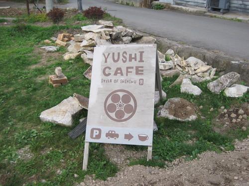 YUSHI CAFE_f0236260_0174689.jpg