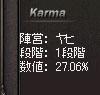 b0048563_1115354.jpg