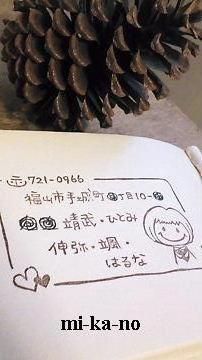b0091866_1815511.jpg