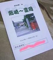 b0140270_8481913.jpg