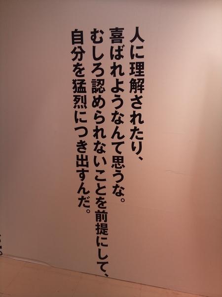 a0120380_21194011.jpg
