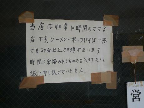 このうまさ、犯罪的!BY 伊藤カイジ_a0075387_14585393.jpg
