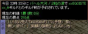 d0081603_211319.jpg