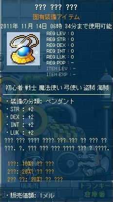 c0084904_14313096.jpg