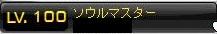 c0084904_1436765.jpg