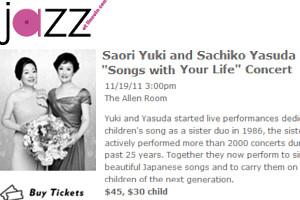 歴史的快挙を達成した由紀さおりさん、今週土曜日ニューヨークでコンサート!!!_b0007805_11231275.jpg