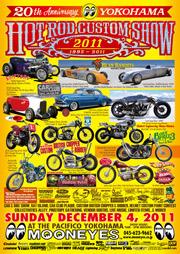 2011 Hotrod Custom Show._f0157505_11243636.jpg