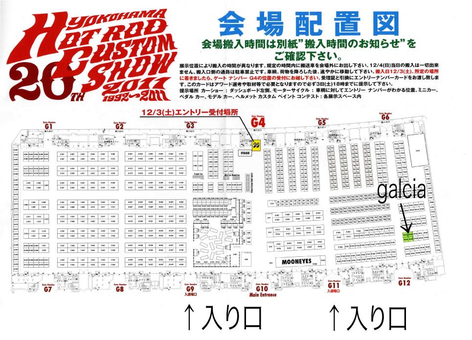 2011 Hotrod Custom Show._f0157505_11282416.jpg