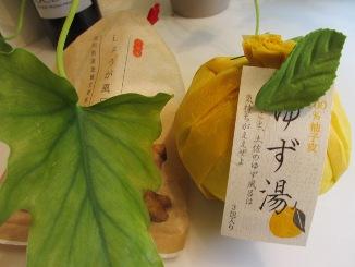 日本が世界に誇る・・・文化です!_d0091909_11112591.jpg
