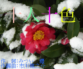 d0095910_7161612.jpg