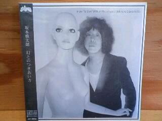 坂本慎太郎 / 幻とのつきあい方 <初回盤> [NEW CD]_b0125413_1926139.jpg