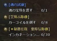 b0236120_2271544.jpg