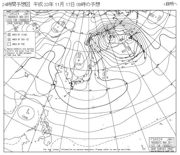明日(木)は東南東。 : 沖縄の風