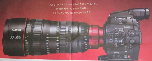f0100920_1051964.jpg