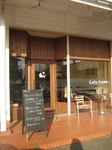 Cafe Crema。_b0135325_21493219.jpg