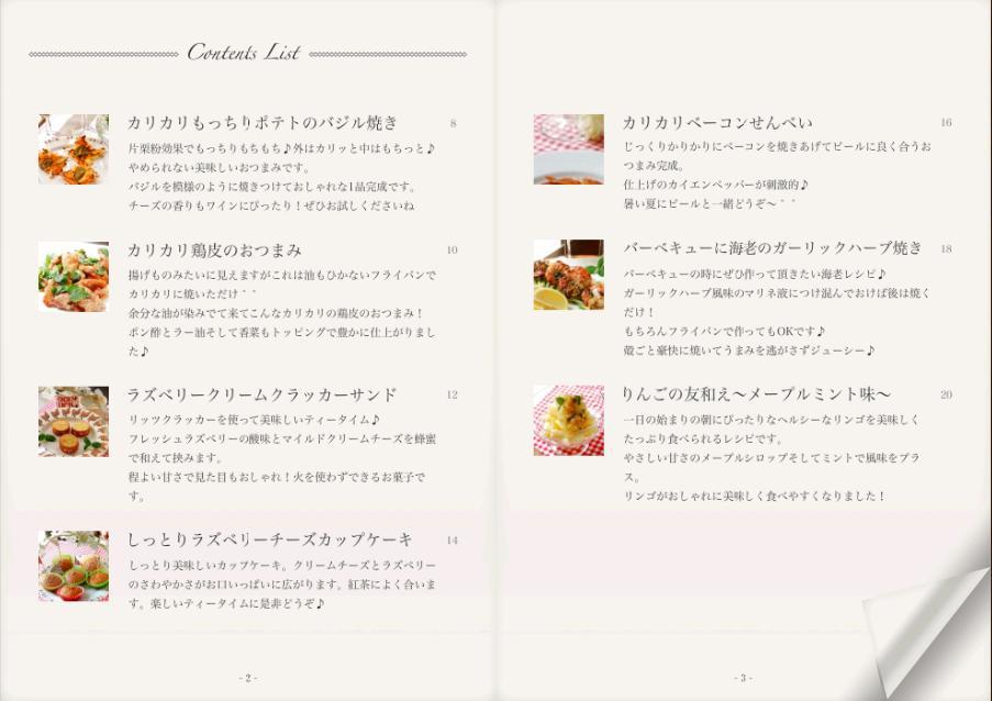 作り置きおかず☆もやしのピリ辛桜エビオイル和え_d0104926_3312211.jpg