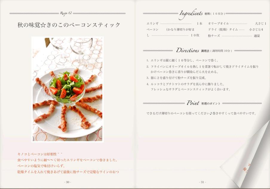 作り置きおかず☆もやしのピリ辛桜エビオイル和え_d0104926_3314129.jpg