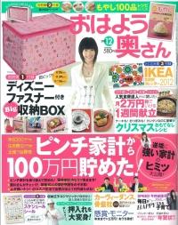作り置きおかず☆もやしのピリ辛桜エビオイル和え_d0104926_332282.jpg