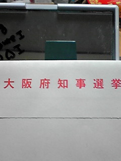 f0125927_18371880.jpg