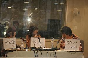 『ましろ色シンフォニー』の上映会&WEBラジオ『ぬこラジ!』公録イベント開催!_e0025035_1039281.jpg