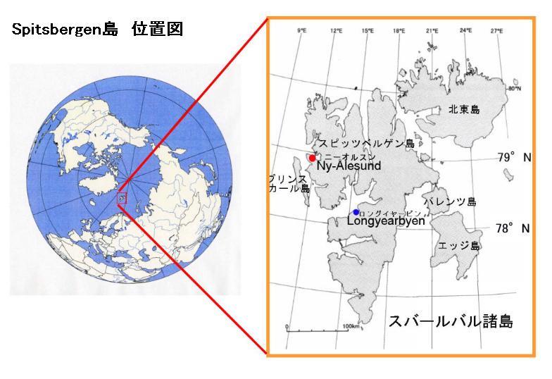 311地震のHAARPには日本も関与? フィンランドの科学者が暴露 (2/2)  解説編_b0221143_403110.jpg