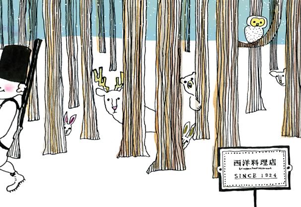 11/27(日)オープニングパーティー!!camiyama emi イラスト展_c0217045_188795.jpg