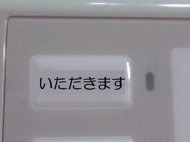 a0160571_17543863.jpg