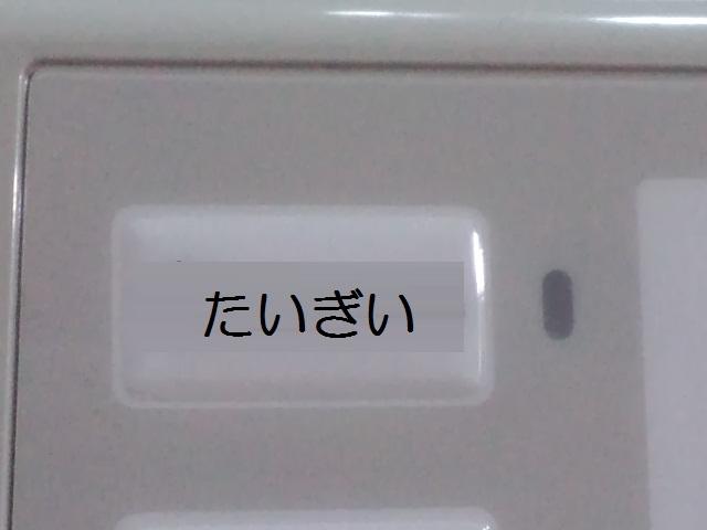 a0160571_17551839.jpg