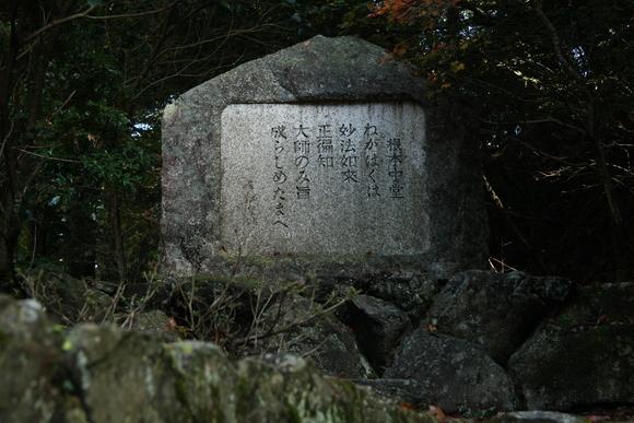 比叡山 延暦寺 根本中堂_c0196076_20365041.jpg